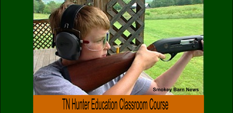 hunter education slider b